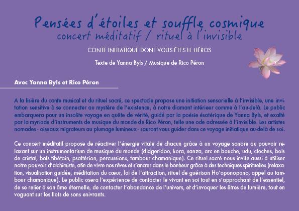 Eric-Peron-flyer-concert-pensees-detoiles
